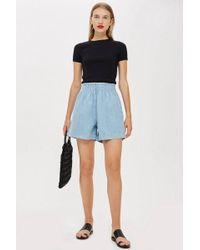 TOPSHOP - Lightweight Paper Bag Denim Shorts - Lyst