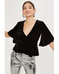 TFNC London - atina Top By - Lyst