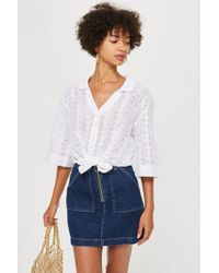 TOPSHOP - Petite Broderie Knot Front Cami Top - Lyst