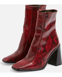 TOPSHOP - Hurricane Ankle Boots - Lyst