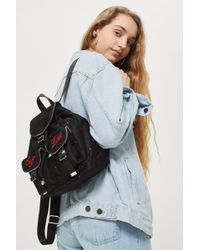 TOPSHOP | Josie Self Love Backpack | Lyst