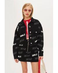 TOPSHOP - 'girls' Hacked Denim Jacket - Lyst