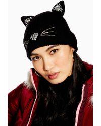 ec25bb1931a Lyst - Topshop Cat Ear Beanie Hat in Black