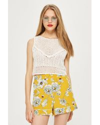 TOPSHOP - Floral Pyjama Shorts - Lyst