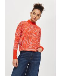 TOPSHOP - Tiger Print Jumper By Yas - Lyst