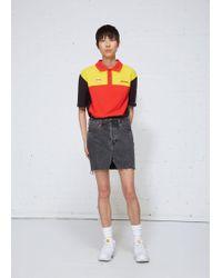 Vetements - Denim Miniskirt - Lyst