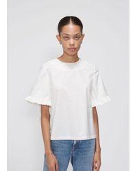 Xiao Li - Short Sleeve Baby Top - Lyst