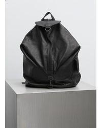 Yohji Yamamoto - Black Thug Backpack - Lyst