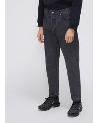 Sasquatchfabrix - Ventilation Denim Pants - Lyst