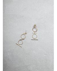 Mociun - Figure 9 Drop Earrings - Lyst