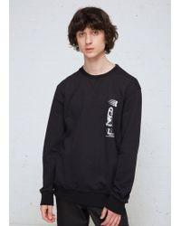 Lanvin - Symbol Branding Printed Sweatshirt - Lyst