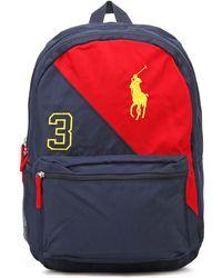 Ralph Lauren - Navy / Red / Gold Banner Stripe 3 Backpack - Lyst