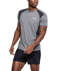 Under Armour - Men's Ua Swyft T-shirt - Lyst