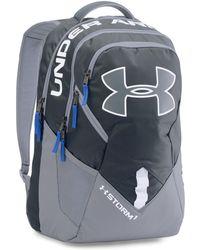 Under Armour - Ua Storm Big Logo Iv Backpack - Lyst