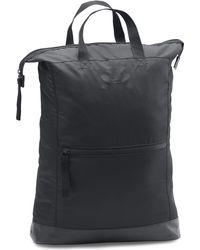 Under Armour - Women's Ua Multi-tasker Backpack - Lyst