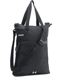 Under Armour - Multi-tasker Tote Bag - Lyst