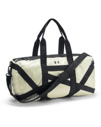 Under Armour - Women's Ua This Is It Duffle - Lyst