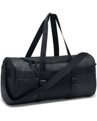 Under Armour | Women's Ua Motivator Duffle | Lyst