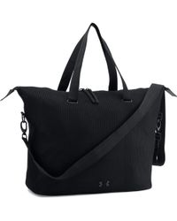 Under Armour - Women's Ua On The Run Tote - Lyst