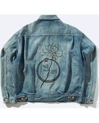 John Elliott - Thumper Jacket Type Ii ( X Dr. Woo Union Capsule) - Lyst
