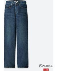 Uniqlo - Women Jwa High-rise Straight Jeans - Lyst
