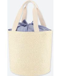 Uniqlo - Paper Bucket Tote Bag - Lyst