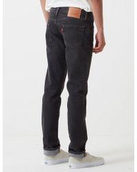 Levi's 511 Performance Fit Jeans (slim)
