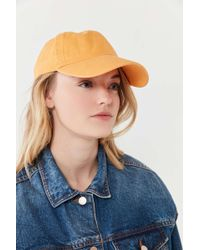 Lyst - Urban Outfitters Leila Ribbon Sun Hat in Natural 8806601a2abc