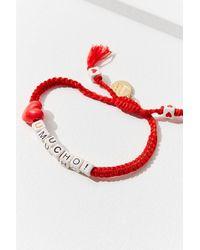 brand Venessa Arizaga - Venessa Arizaga Love You Mucho Beaded Bracelet - Lyst