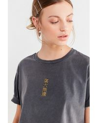 Urban Outfitters - Embroidered Kanji Cropped Tee - Lyst