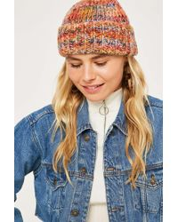 Urban Outfitters - Multi-colour Knit Beanie - Womens All - Lyst