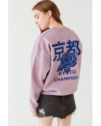 Urban Outfitters | Kyoto Champions Overdyed Sweatshirt | Lyst
