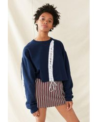 Urban Outfitters - Urban Renewal Recycled Grommet Lace-up Sweatshirt - Lyst