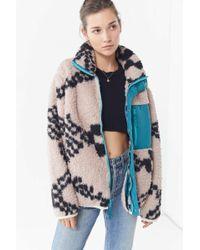 Urban Outfitters - Uo Laura Fleece Zip-front Jacket - Lyst
