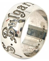 BVLGARI - Pre-owned Ring - Lyst