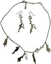 Dior - Oblique Jewellery Set - Lyst