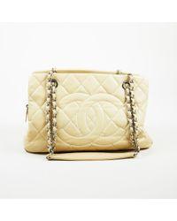 Chanel - Grand Shopping Leather Handbag - Lyst