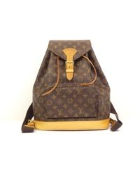 Hot Louis Vuitton - Montsouris Leather Backpack - Lyst 2c2ff62b11