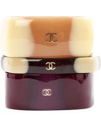 Chanel - Beige Plastic Bracelet - Lyst