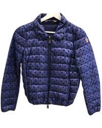 Moncler - Jacket - Lyst