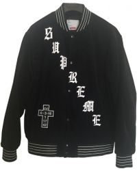 Supreme - Pre-owned Jacket - Lyst