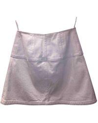 Chanel - Ecru Cotton Skirt - Lyst