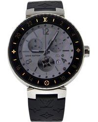 Louis Vuitton - Tambour Horizon Other Steel Watches - Lyst
