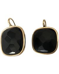Pomellato - Pre-owned Victoria Black Yellow Gold Earrings - Lyst