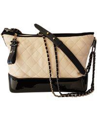 Chanel - Gabrielle Leather Handbag - Lyst