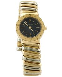 BVLGARI - Gold Watch - Lyst