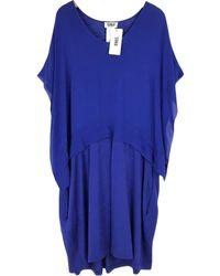 Sonia by Sonia Rykiel - Blue Cotton Dress - Lyst