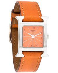 Hermès - Heure H Watch - Lyst