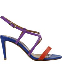 Ralph Lauren Collection - Pre-owned Leather Sandal - Lyst