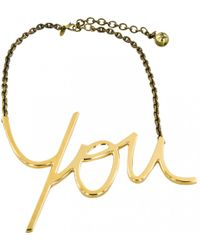 Lanvin - Pre-owned Gold Metal Necklace - Lyst